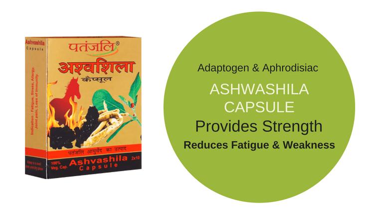 पतंजलि अश्वशिला कैप्सूल - Patanjali Ashwashila Capsule